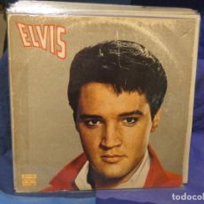 Discos de vinilo: LOTT133-140 LP HORRIBLE YUGOSLAVIA CIRCA 1980 ELVIS PRESLEY. Lote 288114783