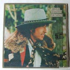 Discos de vinilo: LP VINILO BOB DYLAN DESIRE EDICION ESPAÑOLA. Lote 288130598