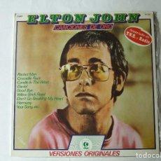 Discos de vinilo: LP VINILO ELTON JOHN CANCIONES DE ORO EDICION ESPAÑOLA. Lote 288130763