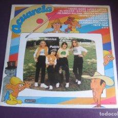 Discos de vinilo: ACUARELA - LP DIAMANTE 1985 - MUSICA INFANTIL 80'S - INSPECTOR GADGET - LUCKY LUKE - PITUFOS - ETC. Lote 288131653