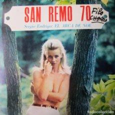 Discos de vinilo: LP DE VENEZUELA SAN REMO SERGIO ENDRIGO EL ARCA DE NOE - CLAUDIO VILLA , NEW TROLLS , LUCIA RIZZI. Lote 288137128