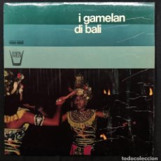 Discos de vinilo: VARIOS - I GAMELAN DI BALI. Lote 288167343