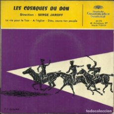 Discos de vinilo: LES COSAQUES DU DON - DIRECTION: SERGE JAROFF - DEUTSCHE GRAMOPHON - DECCA -. Lote 288217238