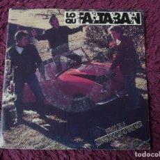 """Discos de vinilo: LOS QUE FALTABAN – NO ME RENDIRÉ ,VINYL, 7"""" SINGLE 1991 SPAIN SR-160 PROMO. Lote 288325068"""