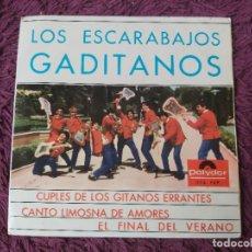 """Discos de vinilo: LOS ESCARABAJOS GADITANOS – CUPLES DE LOS GITANOS ERRANTES, VINYL, 7"""" EP 1965 SPAIN 275 FEP. Lote 288330643"""