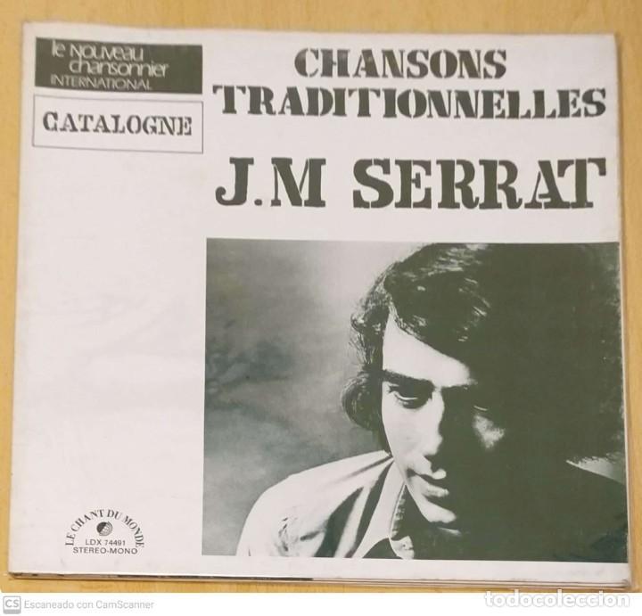 JOAN MANUEL SERRAT (CHANSONS TRADITIONNELLES) LP FRANCIA (Música - Discos - LP Vinilo - Cantautores Españoles)