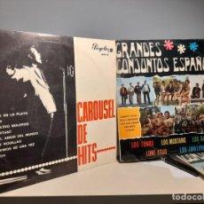 Discos de vinilo: 2 LP´S DE 10 PULGADAS ( LOS SONOR, LONE STAR, LOS TONKS, LOS SALVAJES, LOS 3 DE CASTILLA, ETC ). Lote 288336383