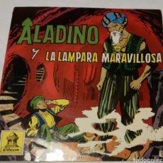Discos de vinilo: ALADINO Y LA LAMPARA MARAVILLOSA ODEON CUENTO INFANTIL. Lote 288349223