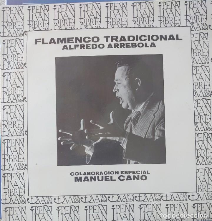 ALFREDO ARREBOLA CON MANUEL CANO LP SELLO MUSIMAR EDITADO EN ESPAÑA AÑO 1978 (Música - Discos - LP Vinilo - Flamenco, Canción española y Cuplé)