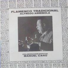 Discos de vinilo: ALFREDO ARREBOLA CON MANUEL CANO LP SELLO MUSIMAR EDITADO EN ESPAÑA AÑO 1978. Lote 288352743