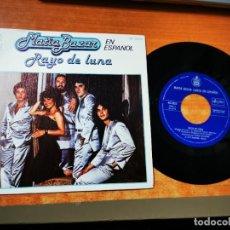 Discos de vinilo: MATIA BAZAR RAYO DE LUNA CANTADO EN ESPAÑOL EUROVISION ITALIA 1979 SINGLE VINILO 1979 ESPAÑA 2 TEMAS. Lote 288359478