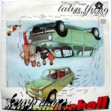 Discos de vinilo: LATIN THING - LATINOS DEL MUNDO (THE REMIXES) - MAXI VENDETTA RECORDS 1998 BPY. Lote 288362313