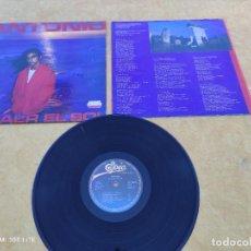 Discos de vinilo: LP ORIGINAL AÑO 1981. ANTONIO FLORES AL CAER EL SOL ..SELLO EPIC - EPC 85412. COMPLETO CON LETRAS.. Lote 288370583