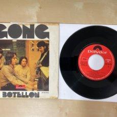 """Discos de vinilo: GONG - EL BOTELLON / THAT'S RIGHT - SINGLE 7"""" - 1971 SPAIN. Lote 288374668"""