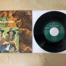 "Discos de vinilo: VAINICA DOBLE - LA BRUJA / UN METRO - SINGLE PROMO 7"" - 1970 - SPAIN - MUY RARO! ÚNICO!. Lote 288392688"