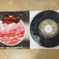 """Discos de vinilo: BARON ROJO - LARGA VIDA AL ROCK & ROLL - SINGLE 7"""" SPAIN 1981 - PROMO. Lote 288406748"""