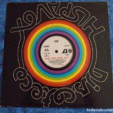 """Discos de vinilo: CHIC + THE MIKE THEODORE ORCHESTRA SPAIN 12"""" MAXI 1977 DANCE DANCE DANCE + THE BULL PROMO HISPAVOX. Lote 288438338"""