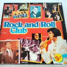 Discos de vinilo: CAJA PACK 5 VINILOS LP ROCK AND ROLL CLUB. VOLUMEN 1 AL 5. 1990.. Lote 288459993