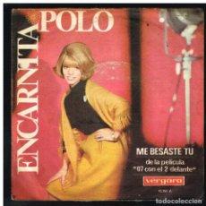 Discos de vinilo: ENCARNITA POLO - ME BESASTE TU / YE YE DE MIEDO - SINGLE 1965 - SOLO PORTADA SIN VINILO. Lote 288465083