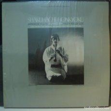 Discos de vinilo: RILEY KELLY LEE // SHAKUHACHI HONKYOKU // FLAUTA JAPONESA // CONTIENE LIBRETO//1983 //(VG VG). LP. Lote 288466603