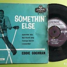 Discos de vinilo: EDDIE COCHRAN - SOMETHIN ELSE +3 - 1959 - COMPRA MÍNIMA 3 EUROS. Lote 288474013