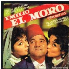 Discos de vinilo: EMILIO EL MORO - CELOS DE ESPUMA / EL TORO Y LA LUNA / BILLETES VERDES + 1 - EP 1964. Lote 288475533