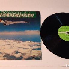 Discos de vinilo: 0921- VARIOUS -EFECTOS DE SONIDO VOL.25. VELOCIDAD- VINYL, LP. Lote 288485803