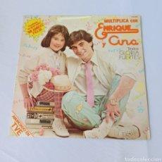 Discos de vinilo: MULTIPLICA CON ENRIQUE Y ANA - MI AMIGO FELIX. Lote 288488513