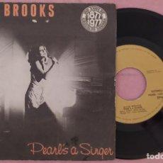 """Discos de vinilo: 7"""" ELKIE BROOKS - PEARL'S A SINGER - A&M AMS 7275 - PORTUGAL PRESS (VG+/VG++). Lote 288533453"""