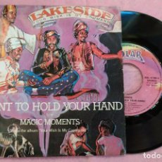 """Discos de vinilo: 7"""" LAKESIDE - I WANT TO HOLD YOUR HAND - SOLAR 12.590 -PORTUGAL PRESS (VG++/EX-). Lote 288547218"""