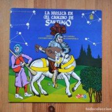 Discos de vinilo: GRUPO UNIVERSITARIO DE CAMARA DE COMPOSTELA LA MUSICA EN EL CAMINO DE SANTIAGO VINILO LP GALICIA. Lote 288564583
