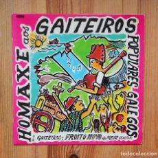 Discos de vinilo: FROITO NOVO DE MELIDE HOMAXE AOS GAITEIROS POPULARES GALEGOS VINILO LP GALICIA CELTA. Lote 288611853