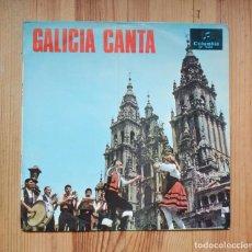 Discos de vinilo: GALICIA CANTA VARIOS VINILO LP GALICIA CELTA. Lote 288613718