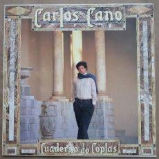 Discos de vinilo: CARLOS CANO - CUADERNO DE COPLAS - ARIOLA - 1985 - VG+VG+. Lote 288614918