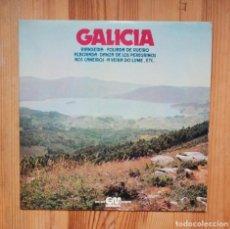 Discos de vinilo: GALICIA, RIANXEIRA FOLÍADA...VARIOS VINILO LP 1974 MUSICA GALEGA CELTA. Lote 288616198