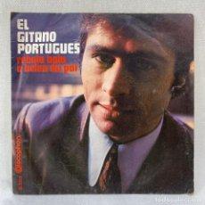 Discos de vinilo: SINGLE GITANO PORTUGUES - REBOLA BOLA - ESPAÑA - AÑO 1971. Lote 288636613