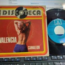Discos de vinilo: CAMALEÓN SINGLE VALENCIA 1976 ESCUCHADO. Lote 288643668