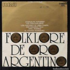 Discos de vinilo: VARIOS - FOLKLORE DE ORO ARGENTINO. Lote 288647038