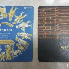 Discos de vinilo: LOTE 2 SINGLES CHECOSLOVACOS - CLÁSICA Y NAVIDEÑA - PANTON Y SUPRAPHON. Lote 288650928