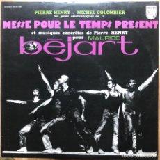 Discos de vinilo: PIERRE HENRY - MESSE POUR LE TEMPS PRESENT (1974, SPAIN). Lote 288660163