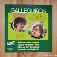 Discos de vinilo: PEPE DOMINGO, ANA KIRO GALLEGUIÑOS 1979 VINILO LP OLYMPO MUSICA CELTA GALEGA. Lote 288675393