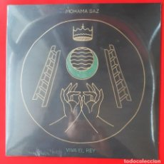 Discos de vinilo: MOHAMA SAZ - VIVA EL REY LP. Lote 288702098