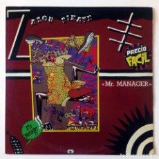 Discos de vinilo: ZAZOU BIKAYE - MR. MANAGER / NOSTALGIE / SOKI AKEI / LITTLE ANGEL - CRAMMED DISCS 1986 - MINI LP. Lote 288713748