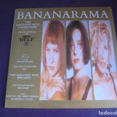 Discos de vinilo: BANANARAMA – THE GREATEST HITS COLLECTION - DOBLE LP LONDON 1989 - DISCO ELECTRONICA 80'S - SIN USO. Lote 288726548