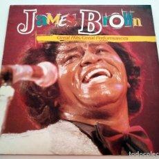 Discos de vinilo: VINILO LP RECOPILATORIO DE JAMES BROWN. GREAT HITS / GREAT PERFORMANCES. 1989.. Lote 288861168