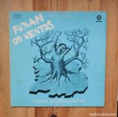 Discos de vinilo: FUXAN OS VENTOS QUEN A SOUBERA CANTAR 1981 RUADA GALICIA VINILO LP DESPREGABLE MUSICA CELTA GALEGA. Lote 288862993