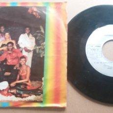 Discos de vinilo: MARTINIQUE EXPRESS / EL SOL DE MARTINIQUE / SINGLE 7 INCH. Lote 288865828