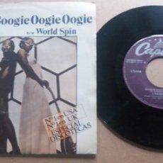 Discos de vinilo: A TASTE OF HONEY / BOOGIE OOGIE OOGIE / SINGLE 7 INCH. Lote 288868338