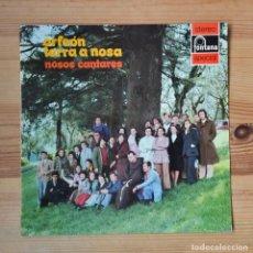Discos de vinilo: ORFEÓN TERRA A NOSA NOSOS CANTARES 1972 FONTANA CORAL GALICIA VINILO LP MUSICA CELTA GALEGA. Lote 288869583