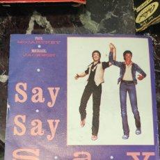 Discos de vinilo: SAY SAY SAY PAUL MCCARTNEY MICHAEL JACKSON. Lote 288894163